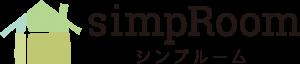 整理収納の出張サポート・千葉【シンプルーム】